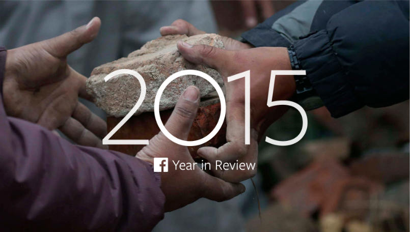 facebook-year-in-review-2015-main-image