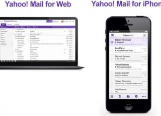 Noul serviciu de email de la Yahoo, contestat, dupa ce a anuntat ca va scana toate corespondentele